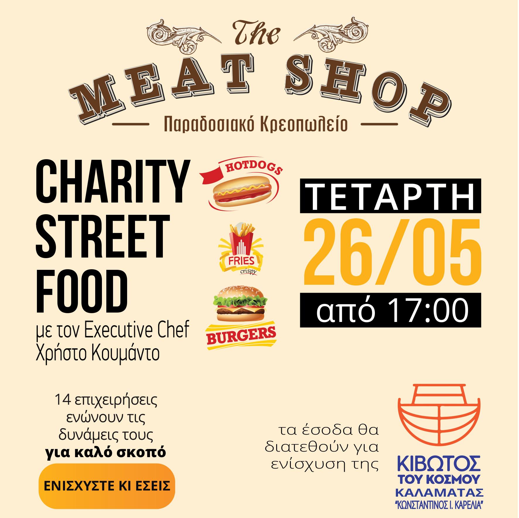 charity street food